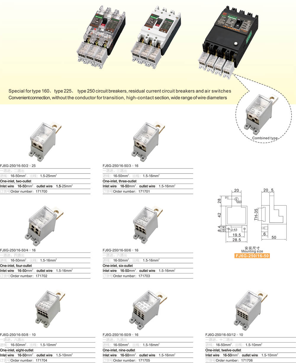 Cheapest Price Lamp Junction Box Combined Type Switch Connection Multiple Electrical Receptacles On The Same Circuit Are Connected In Outlet Terminal Multi 1321