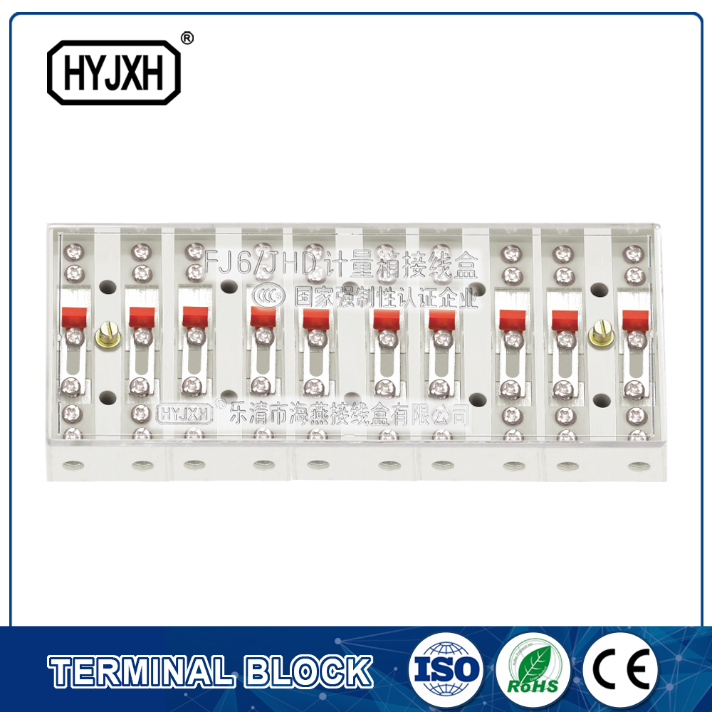 self-elevating Meter box output connection terminal block