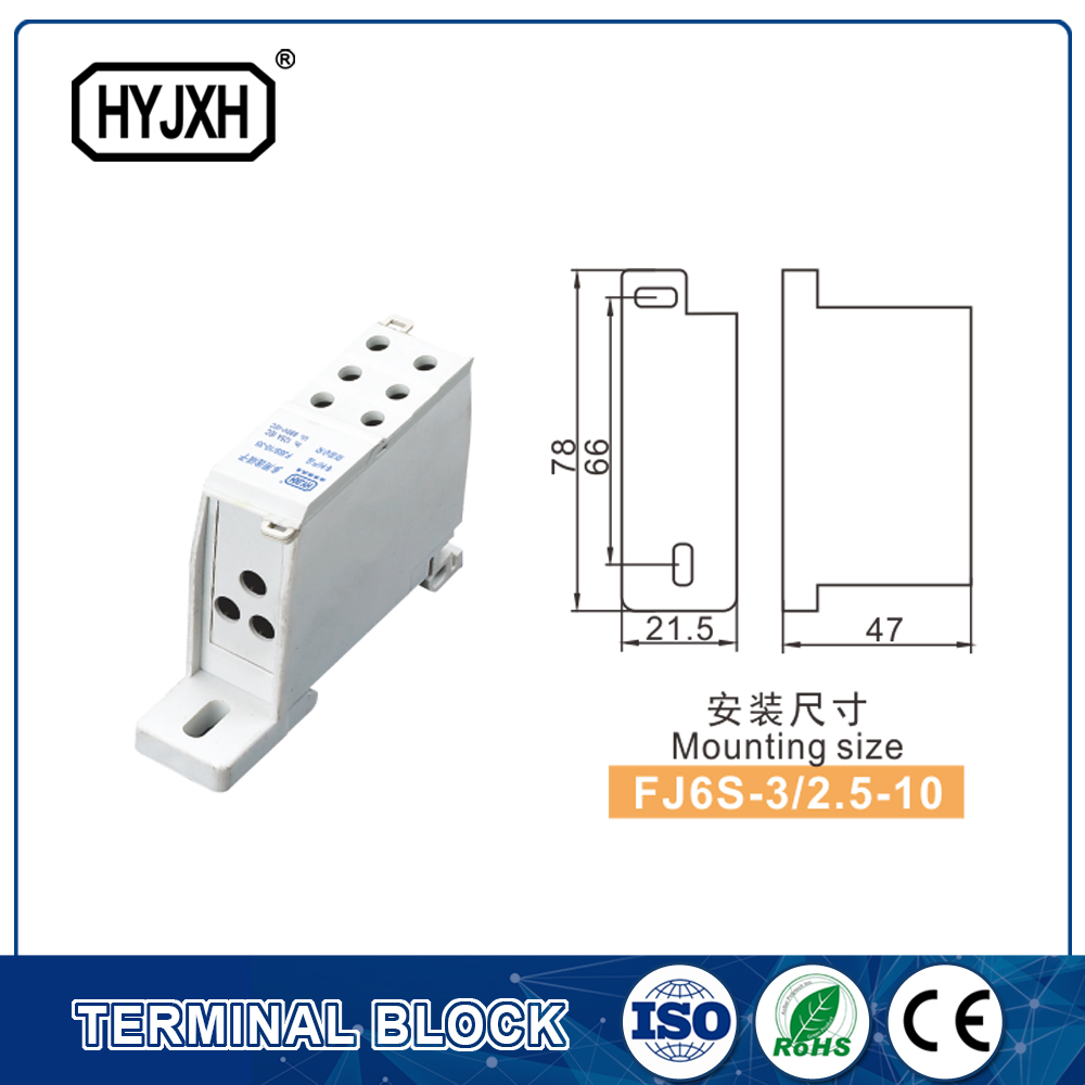 FJ6S-1 three-inlet multi outlet DIN rail  type  connection terminal block(elaborate type)