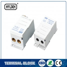 FJ6SF-2 series two-inlet multi-outlet DIN rail connection terminal block(elaborate type)inlet wire :50-120 mm sq
