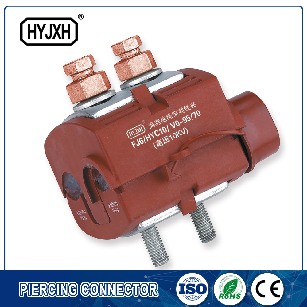 HYC10 sunog prevention Insulation Pagbubutas Connectors (10kv)