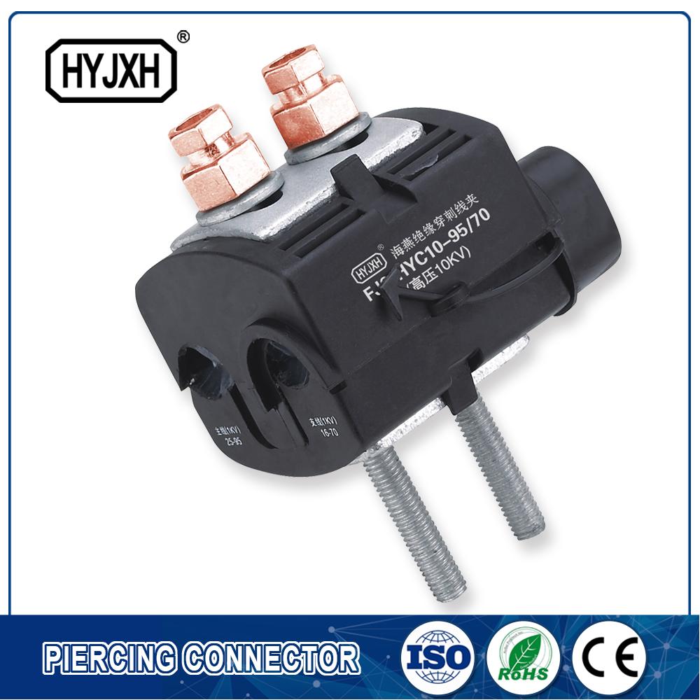 p361-362 HYC10 Insulation Piercing Connectors(10KV)
