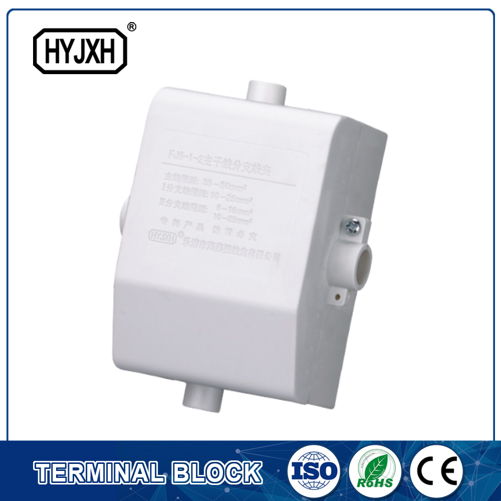 Mainline žica djelitelja žica spona (anti-električna energija krađe)