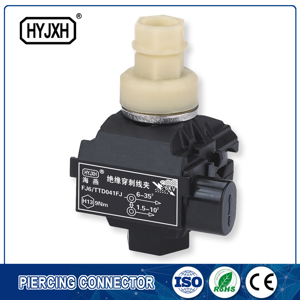 p370-373 TTD Insulation Piercing Connectors(1KV)
