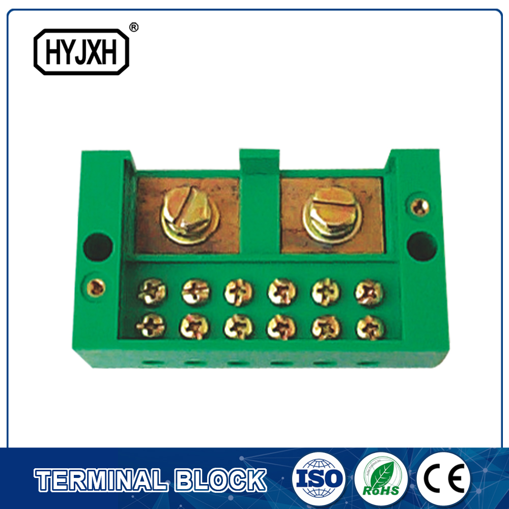 Two inlet,multi-outlet Neutral line terminal block